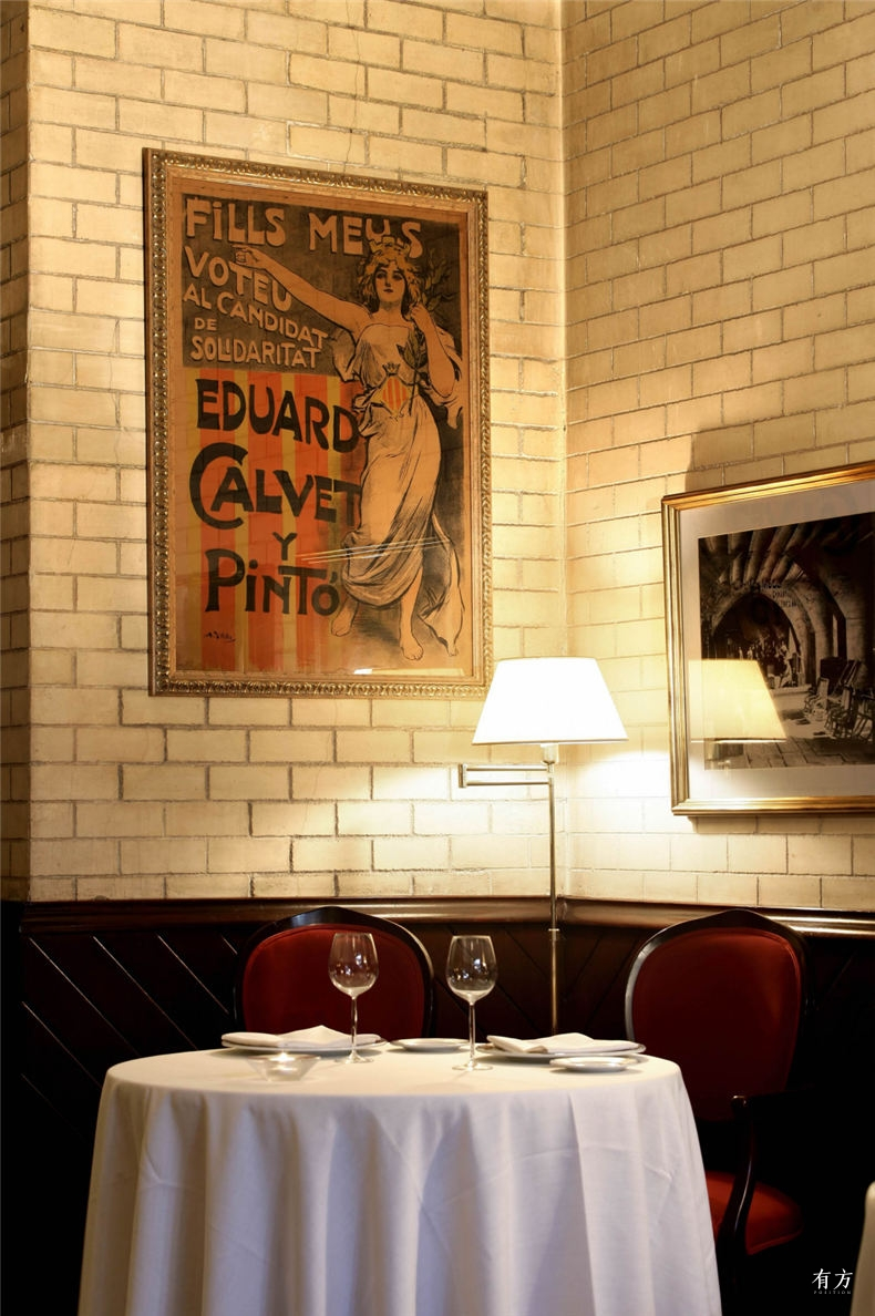 0西班牙餐厅21