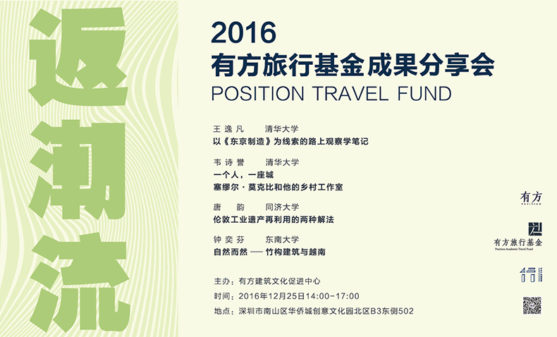 travelfun01